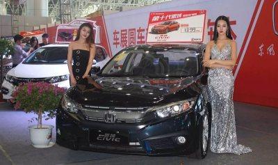 2017郴州秋季大型车展隆重开幕