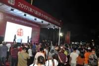2017皮卡中国行暨SUV跨界巡展攀枝花站落幕