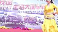 陇西泰华国际汽车城2017秋季车展火爆进行中