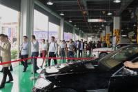 第二届德广国际汽车展览会启幕