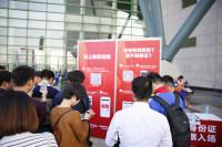 郑州国际车展门票问题解答