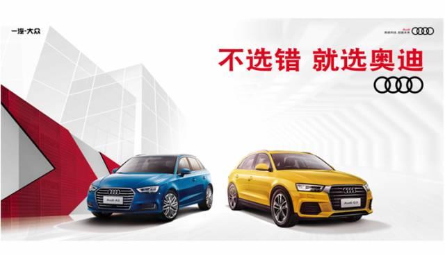 忻州汽车博览会 特价车