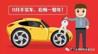 2017蚌埠惠民车展优惠信息