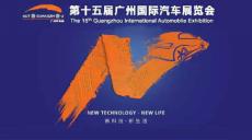 银联买广州国际车展门票9折优惠
