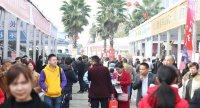 第五届湖南怀化国际汽车博览会圆满落幕