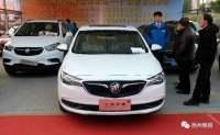 扬州冬季车博会收官优惠多,三天售出678台