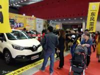 江门冬季车展还剩最后一天 有购车意愿的市民请抓紧