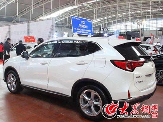 广汽讴歌-广汽Acura CDX