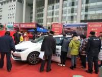 岳阳首届湘北国际车展圆满收官 3天销售6千万