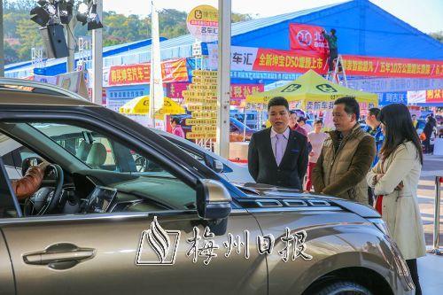梅州品牌汽车大联展开幕 30多个品牌逾百款车型亮相