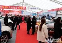 婁底廣電第十屆車展震撼上演 看車購車都能中大獎