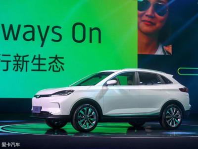 威马EX5开始量产 4月北京车展开启预售