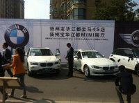"""扬州京华城西""""元宵车展""""今开幕 50多家品牌携数百种车型亮相"""