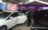 扬州元宵车展观展人流超往年 首日订单476台