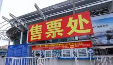 哈尔滨春季车展网上售票已上线 网上购车展门票优惠5-10元!