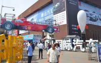 六大优势助力2018唐山国际车展再创辉煌
