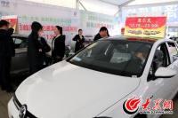 菏澤春季車展開幕 600余款車型惠動全城
