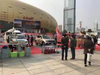 2018(第二届)三门峡春季汽车博览会开幕!