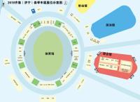 2018齊魯(濟寧)春季車展分布圖