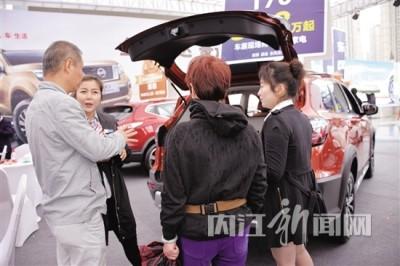 2018内江市第二十届汽车文化周开幕