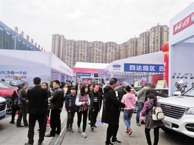 内江市第二十届汽车文化周完美收官3天售车458台