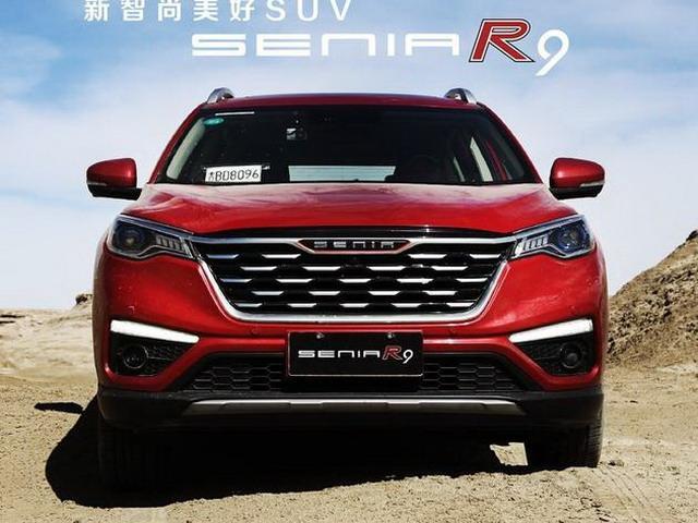 一汽奔腾SEINA R9 预售价或为9-14万元
