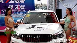2018贵阳国际车展:新车不计其数车模不多仍饱眼福