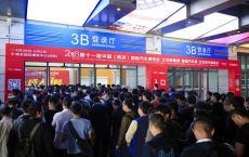南京国际车博会首日大捷 迎来客流高峰