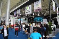 2018西宁五一国际车展盛大开幕