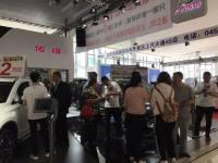 大庆国际车展销售火爆 首日卖出近300辆!