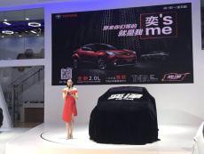 奕泽领衔,一汽丰田全车型亮相太原国际车展