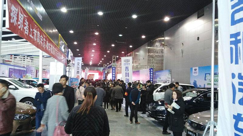 中国名城汽车巡展蚌埠站