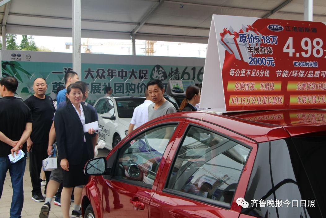 2018齐鲁车展日照购车节盛大开幕