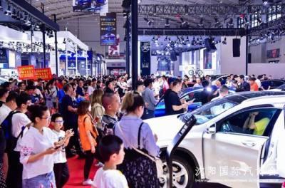 2018第十七届中国沈阳国际车展圆满落幕