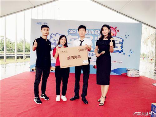 2018惠州(夏季)汽车展览会盛装开幕!