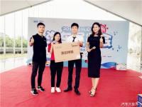 2018惠州(夏季)汽車展覽會盛裝開幕!
