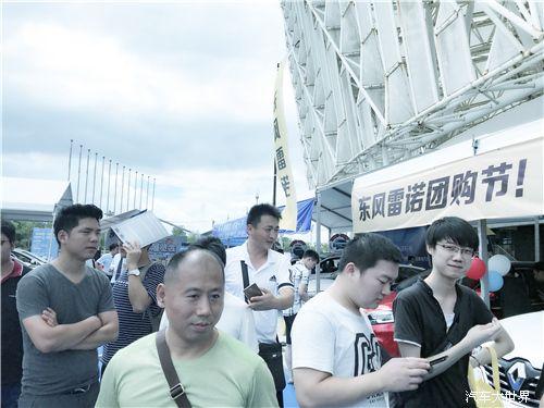 惠州夏季车展