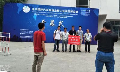 创导新模式,创造新价值,七月北京汽车制造行业搞事情!
