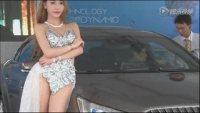芜湖车展性感模特看直了观众的眼