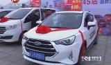 黄山车展自主品牌汽车表现不俗
