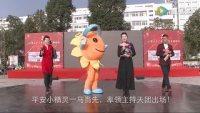 2017黄山交广车展隆重开幕
