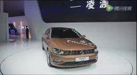2016滁州车展:号馆解读上海大众凌渡
