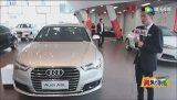 2018滁州车展0427车展预热多款新车上市