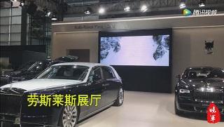 2018深圳车展一大波豪车美女云集,价值28万的摩托车
