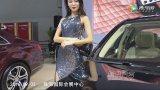 珠海國際車展開幕 車模靚麗吸睛