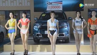 2018第七届广西国际汽车文化节南宁国际车展