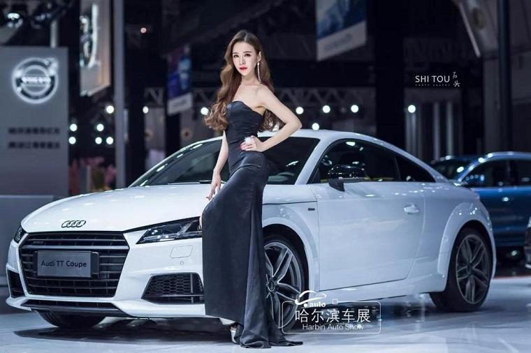 2018第21届哈尔滨国际车展黑龙江省高端摄影师模特拍摄活动