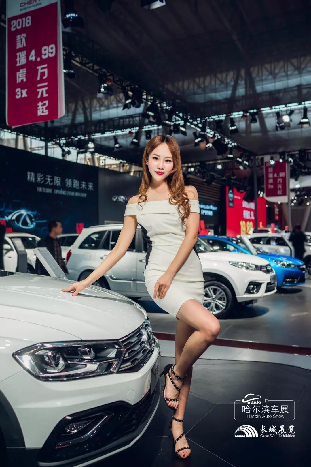 2018哈尔滨春季车展一大波美艳车模闪亮登场