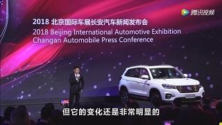 2018北京车展11款重磅首秀SUV视频全解析