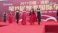 豪车靓模引爆2017中国洛阳豫西国际车展